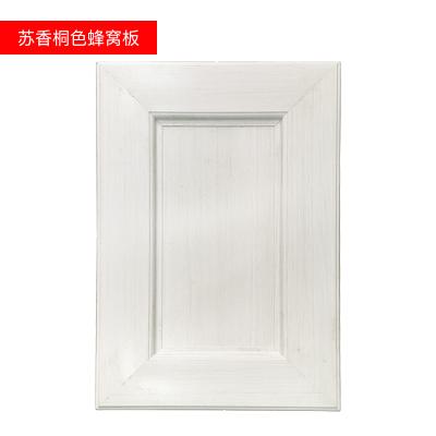 納麗雅(Naliya)全鋁合金櫥板定做推拉滑移定制整體平開百葉訂做衣柜 蘇香桐白蜂窩板 1m(含)-1.2m(含)