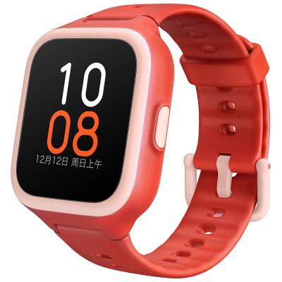 小米(MI)米兔儿童电话手表2S 红色1.23cm纤薄机身 | IPX8级防水 | 7天长待机 | AI实时定位