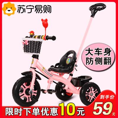 兒童三輪車腳踏車寶寶手推車男小孩單車 女 童車玩具自行車漂亮媽媽