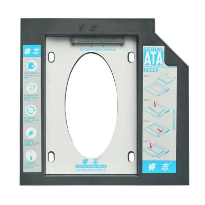 筆記本 SATA 光驅托架2.5英寸機械固態硬盤 9.5mm