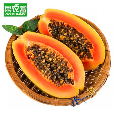 果農富【2件起售】廣西紅心木瓜 4斤 約2-4個 熱帶新鮮水果冰糖牛奶甜木瓜