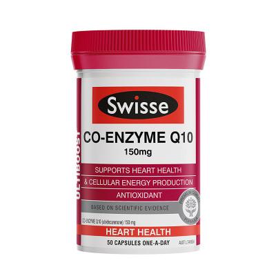 Swisse 辅酶Q10软胶囊 150mg 50粒/瓶装 澳洲进口