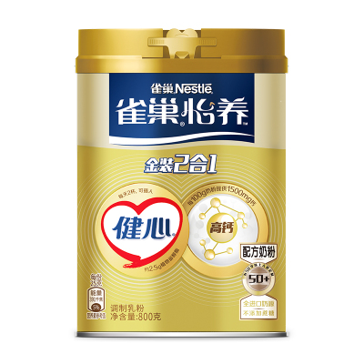 雀巢(Nestle) 金裝2合1配方奶粉 800g罐裝 成人奶粉