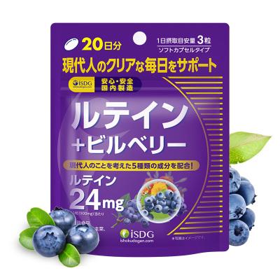 【3件6折】ISDG日本進口緩解眼部疲勞保護視力RICH藍莓葉黃素軟膠囊60粒/袋