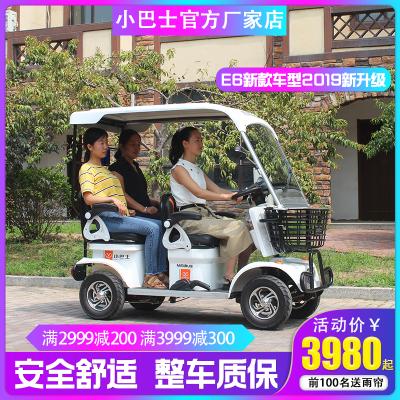 小巴士电动四轮车老年人代步车E6新款家用接送孩子电瓶车可带棚雨帘