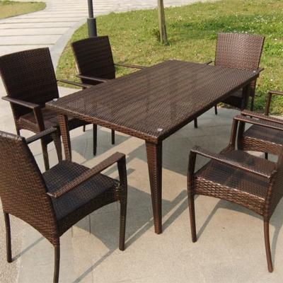 京好 藤椅子茶几七件套装 现代简约环保阳台休闲办公户外家具D79