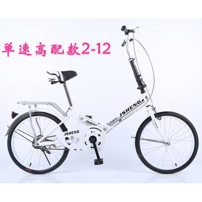 20英寸折叠自行车学生车便携式轻便型男女成人折叠车迷你款自行车带减震变速折叠车鑫双龙,XINSHUANGLONG