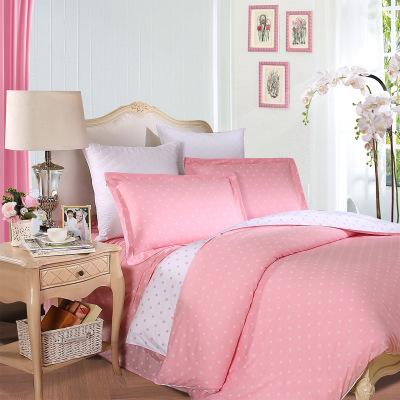 富安娜(FUANNA)家紡 純棉套件全棉四件套簡約床品被套床品枕套48*74cm