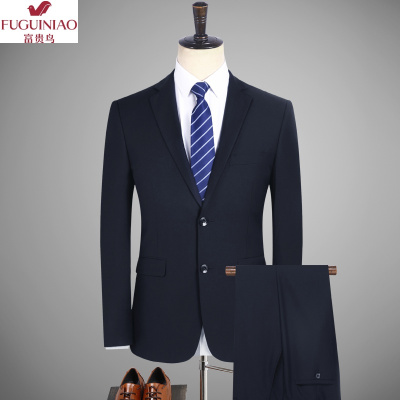 富貴鳥(FUGUINIAO)西服套裝男潮休閑韓版修身職業商務正裝青年英倫帥氣西裝男兩件套