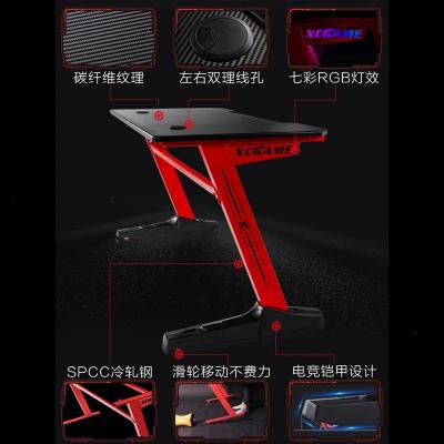 滑轮电竞桌椅套装组合电脑台式桌游戏家用电脑桌RGB??氐菩?DZ2 1米单桌无灯