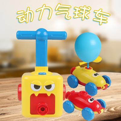 抖音同款兒童趣味按壓動力氣球車空氣氣球動力玩具車 動力氣球車+2車+6氣球