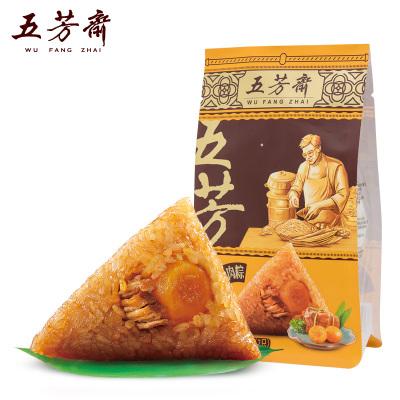 浙江嘉兴特产五芳斋粽子蛋黄鲜肉粽 真空140克*2只装