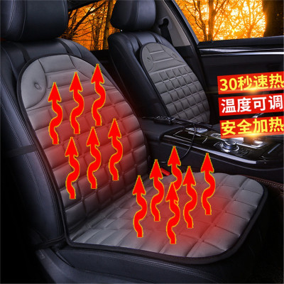華飾 汽車坐墊車載加熱坐墊車用加熱坐墊12v電熱墊座墊 單雙座通用座墊冬季保暖防寒坐墊  汽車用品【雙座】