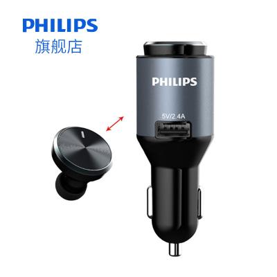 飛利浦(Philips)耳掛式車載藍牙4.0 立體聲無線耳機 安全充電器 香薰功能 三合一多功能一體機