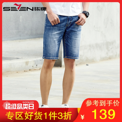 柒牌男装牛仔裤短裤水洗个性潮流夏季牛仔短裤子青年男韩版