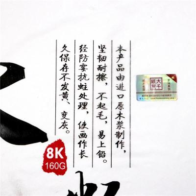 大千8开素描纸4K水粉纸8k水彩纸 学生初学者四八开美术铅画纸160g 8K水彩纸(3包60张)