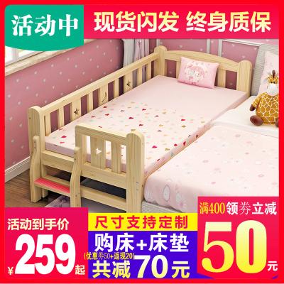 【多城送達】兒童床帶護欄男孩女孩公主單人床實木小床嬰兒加寬床邊大床拼接床
