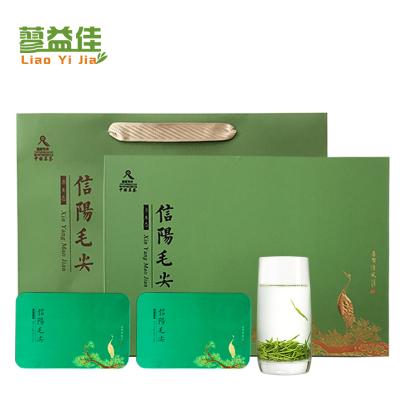 【中秋禮盒】綠茶禮盒 信陽毛尖 250克 蓼益佳一級毛尖茶葉禮盒