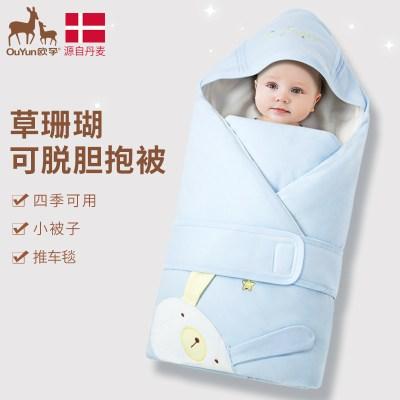 初生嬰兒包被純棉秋冬加厚抱被新生兒四季襁褓寶寶抱毯可脫膽春夏