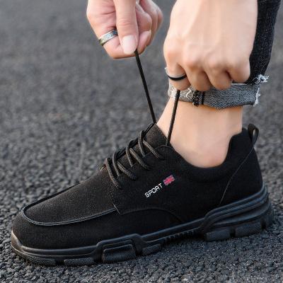 纖婗(QIANNI) 2020春季新款馬丁靴男鞋老爹工裝潮鞋子男士休閑運動鞋透氣