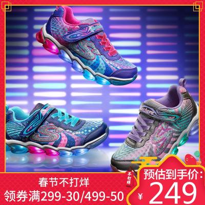 Skechers斯凯奇女童鞋春秋轻便青少年鞋甜美可爱闪灯鞋大童运动鞋 10960L