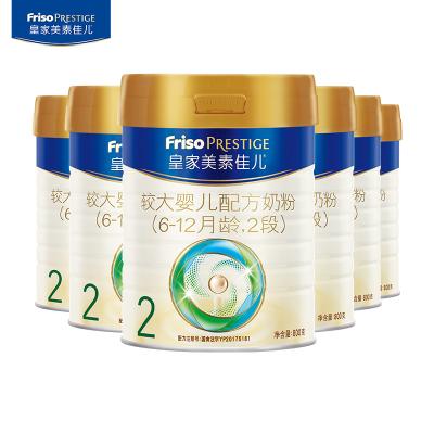 皇家美素佳兒(Friso Prestige) 較大嬰兒配方奶粉 2段(6-12月適用)800克*6罐 荷蘭原裝進口