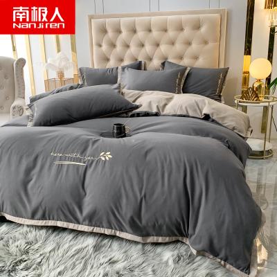 南極人(NanJiren)家紡 北歐簡約純色磨毛水洗棉四件套床單雙人被套床上用品1.5/1.8m