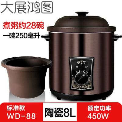 紫砂鍋紅陶電砂鍋家用大容量煮粥煲湯鍋商用不銹鋼電燉鍋8L 8升紫砂鍋(更優惠)