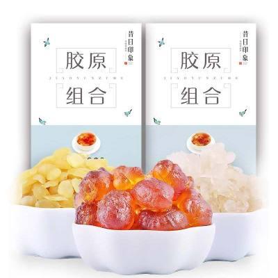 【2盒40次量】桃膠雪燕皂角米旗艦店正品小包裝組合天然野生桃漿