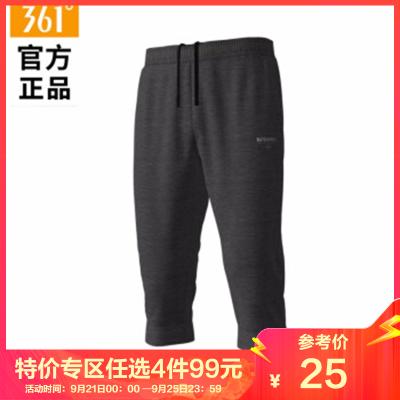 361°男士系帶七分褲2019夏季跑步運動短褲舒適透氣針織男褲子