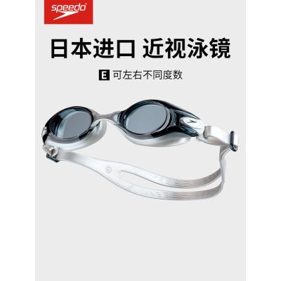 speedo速比濤 進口近視泳鏡男女高清防霧游泳眼鏡可左右不同度數