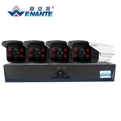 穩安特H265音頻網絡監控設備套裝poe高清攝像頭室外監控器家用200萬1080P 6路帶1T硬盤