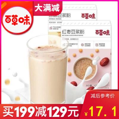 百草味 冲饮谷物 豆浆粉420g(红枣味) 非转基因原味红枣早餐豆奶袋装速溶满减