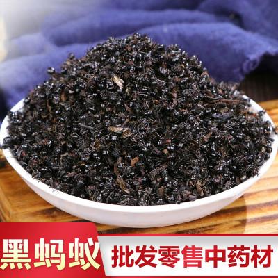 優質黑螞蟻材黑螞蟻干 500g