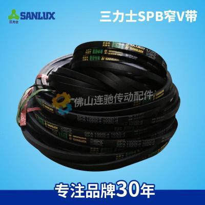 三力士三角带耐油窄V带SPB1180/SPB1198/SPB1228/SP 三力士SPB 1252 La 1230 Ld