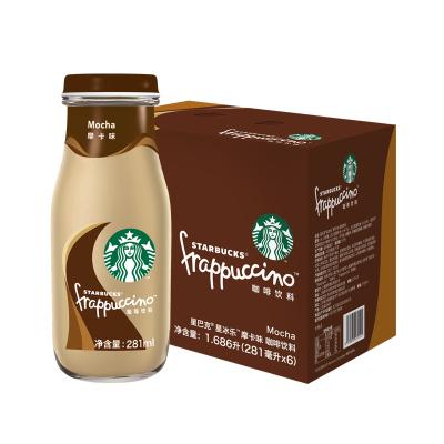 starbucks/星巴克星冰樂摩卡味咖啡飲料281ml*6瓶裝