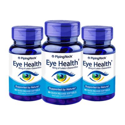 PIPING ROCK 葉黃素 營養保健品 美國樸諾葉黃素軟膠囊 40mg90粒 成人近視護眼片保健品非藍莓丸
