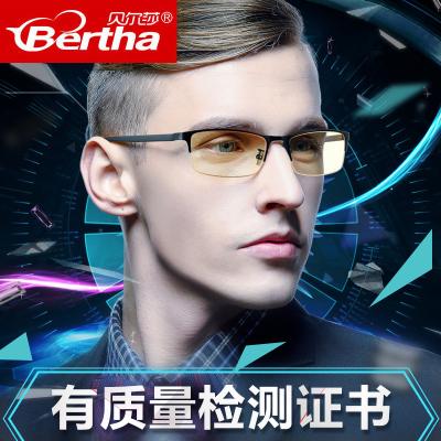 Bertha防輻射抗藍光眼鏡玩電腦手機游戲保護眼睛鋁鎂合金鏡架男女通用半框護目鏡 樹脂鏡片0.018