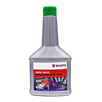 德國伍爾特進口汽油添加劑油路強力清潔劑汽油噴油嘴除積碳燃油寶