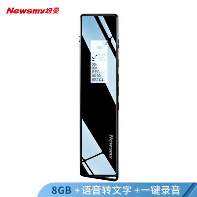 【贈語音轉文】紐曼錄音筆 V03 8G 黑色 微型專業錄音筆 迷你 高清錄音筆轉文字 遠距錄音 降噪錄音 錄音機 MP3