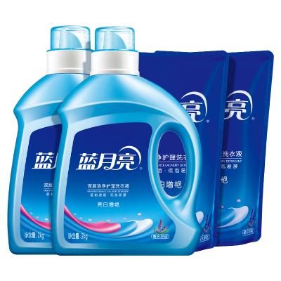 藍月亮 洗衣液機洗2kg瓶*2+1kg*2 袋裝大包裝套裝薫衣草香12斤