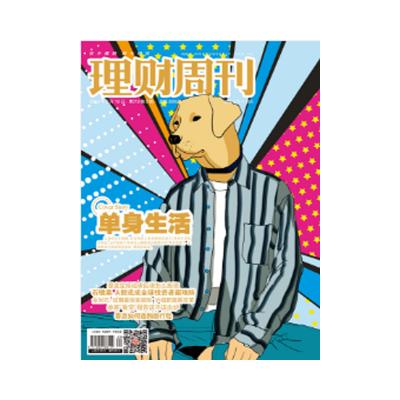 《理財周刊》第899期:單身生活