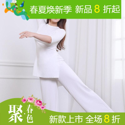 舞蹈服装女成人现代舞宽松爵士古典中国舞练功演出服排练集训服装