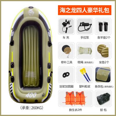 浴佳美 橡皮艇皮划艇钓鱼船充气船4-5人船-龙船四人船