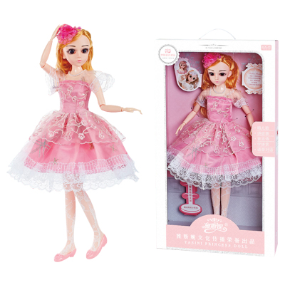 雅斯妮智能对话娃娃YSN-328优雅时尚公主(颜色随机混发,不可选)