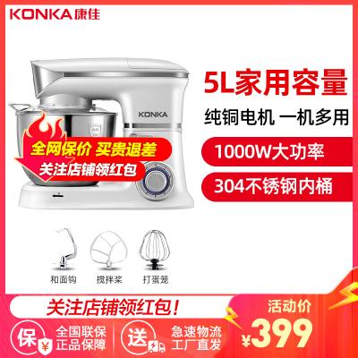 康佳(KONKA)KM-904三合一家用廚師機 和面機多功能揉面機攪拌機打蛋器料理機電子式旋鈕式象牙白