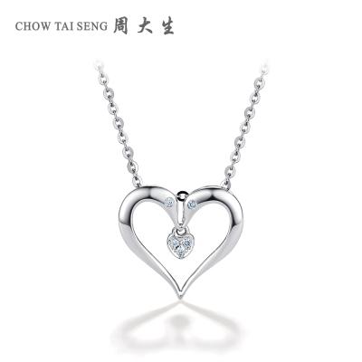 周大生定价钻石首饰套装 正品送女友送长辈女士款心型钻石套链表白