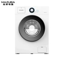 松桥6.5公斤全自动滚筒洗脱一体洗衣机 家用白色
