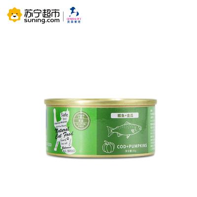 英國普寵(GENERAL PET)鱈魚金瓜口味貓罐頭80g