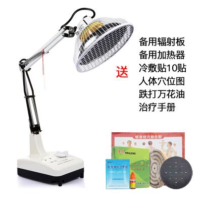 國仁TDP理療儀T-I-3 tdp烤燈理療儀家用風濕熱敷治療儀器遠紅外線烤電神燈電烤燈